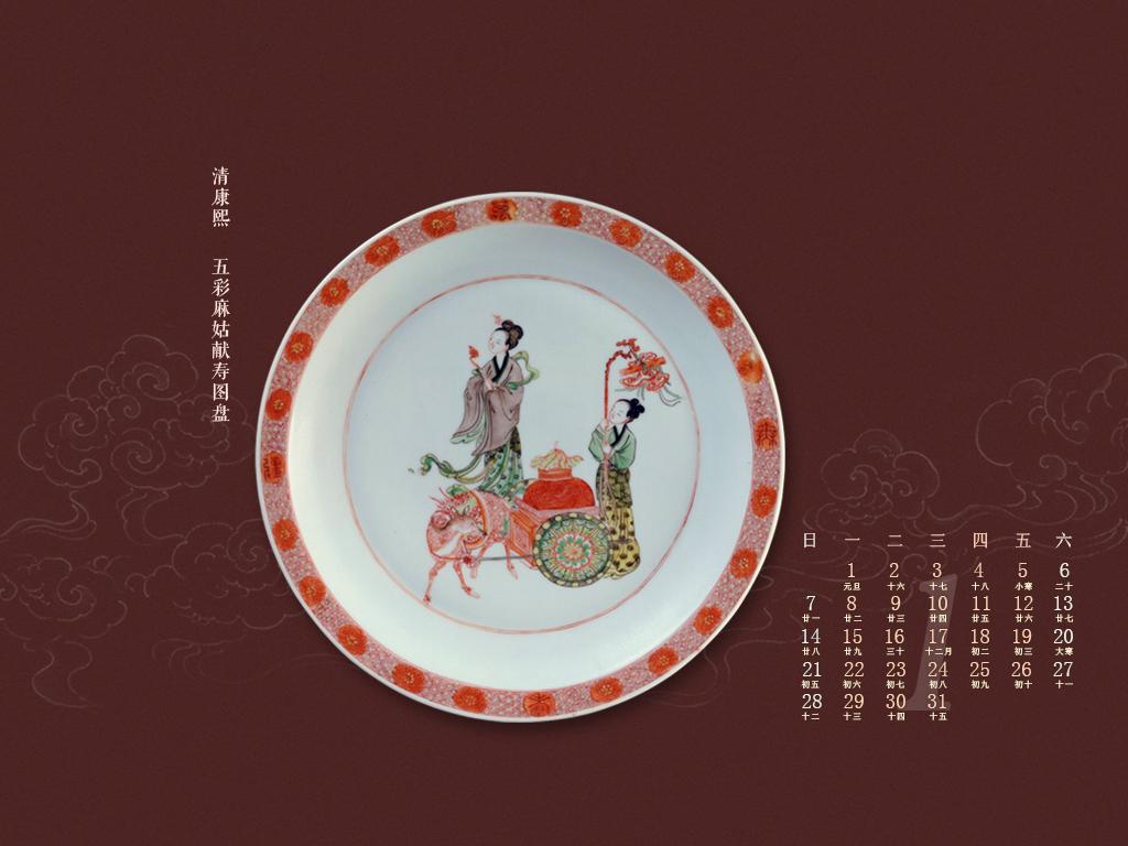清康熙 五彩麻姑献寿图盘