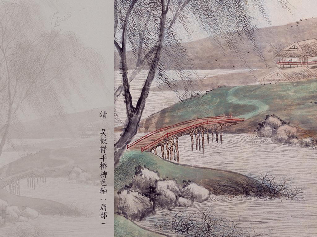 清 吴榖祥平桥柳色轴