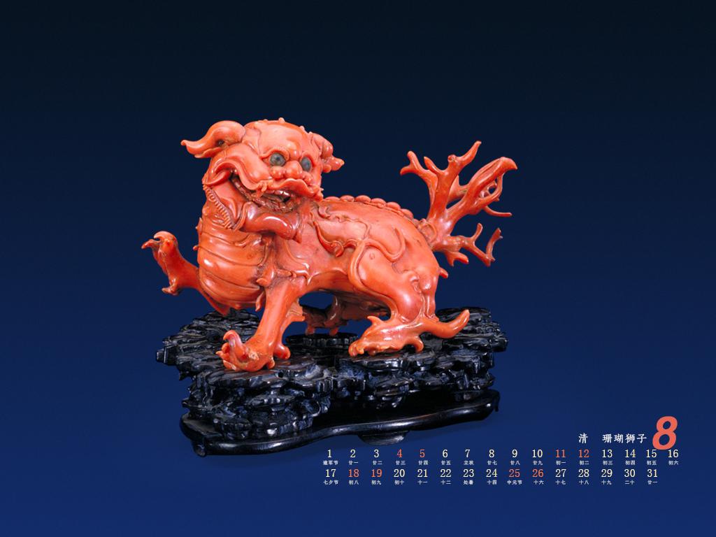 清 珊瑚狮子