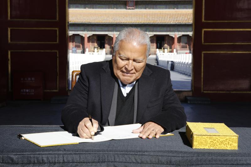 薩爾瓦多共和國總統薩爾瓦多·桑切斯·塞倫參觀故宮