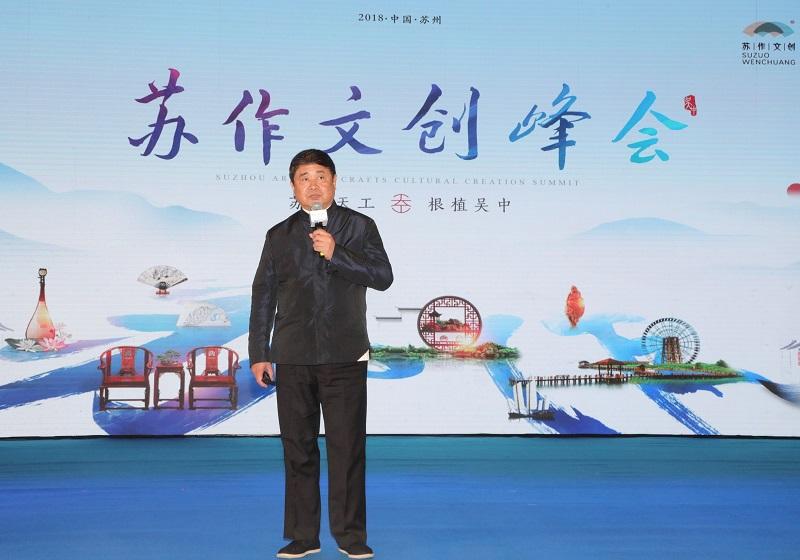 故宮博物院與蘇州市吳中區人民政府簽署戰略合作協議