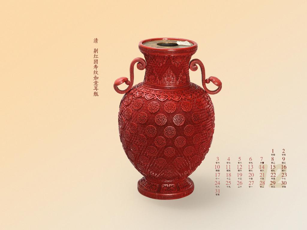 清  剔紅團壽紋如意耳瓶