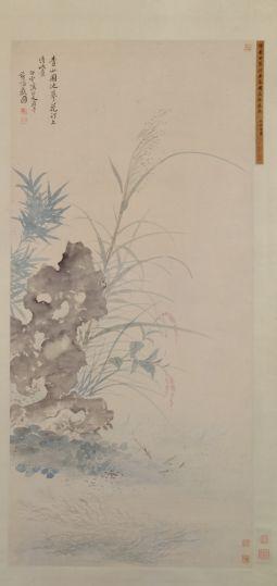 恽寿平蓼汀鱼藻图轴