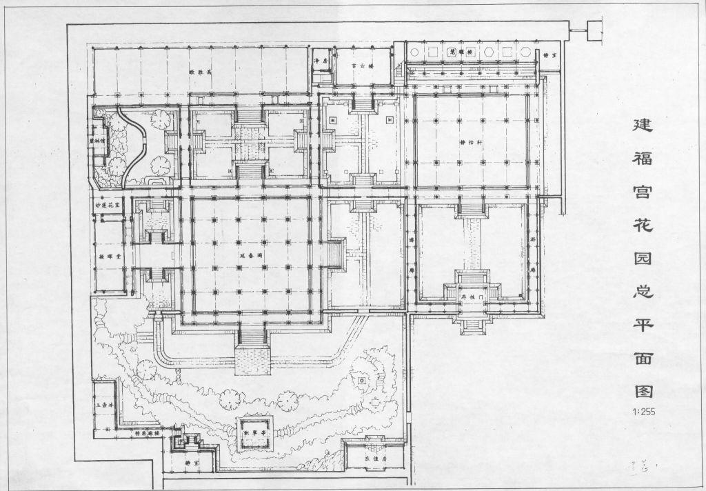 建福宫花园平面图