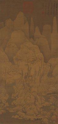 黄公望九峰雪霁图轴
