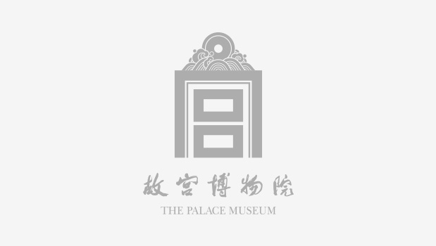 赵孟頫葵花图轴