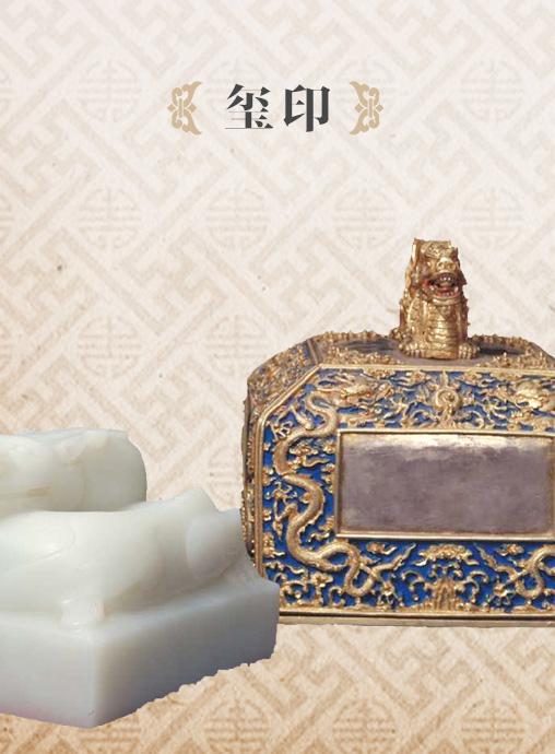 游戏资讯_藏品 - 故宫博物院