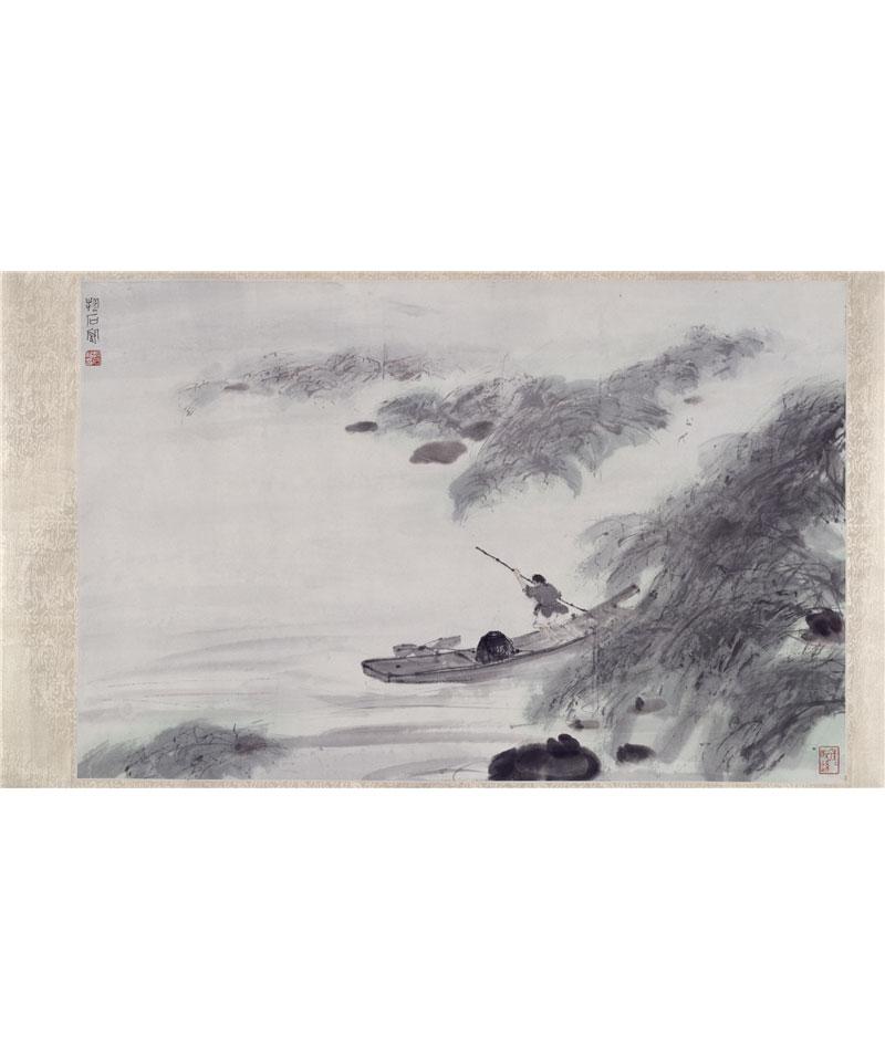 傅抱石柳溪渔艇图轴