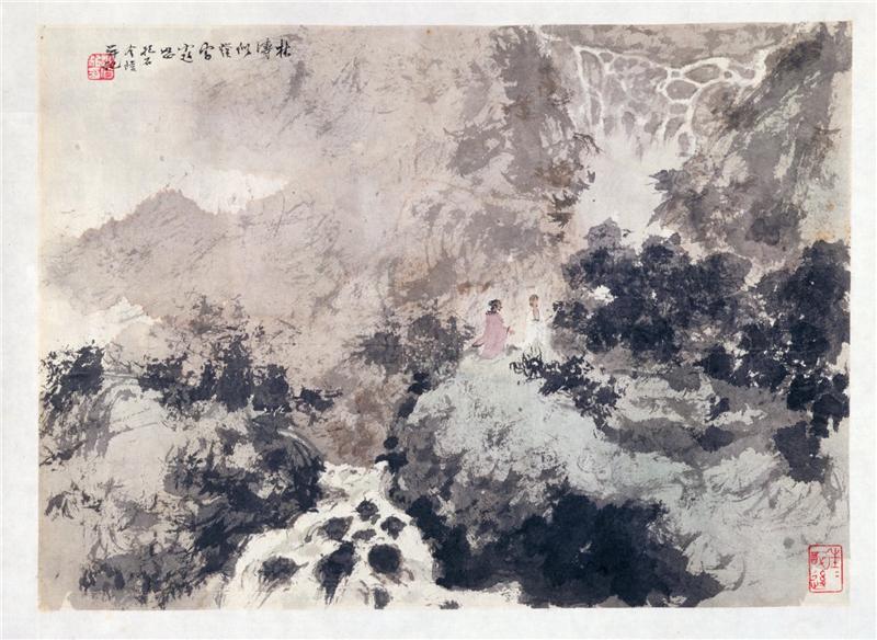 傅抱石林涛图册页