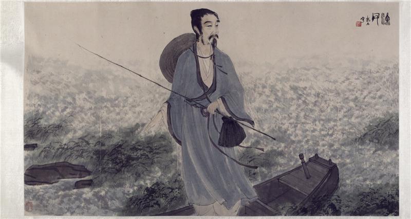 傅抱石渔父图横幅