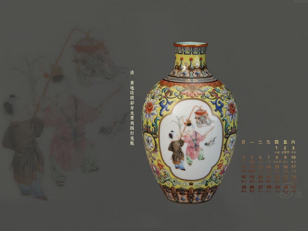 清 黄地珐琅彩开光婴戏图灯笼瓶