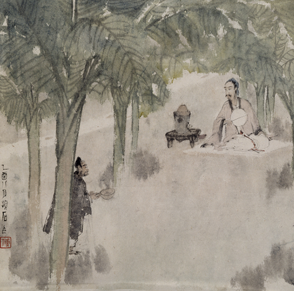 傅抱石蕉荫烹茶图册页
