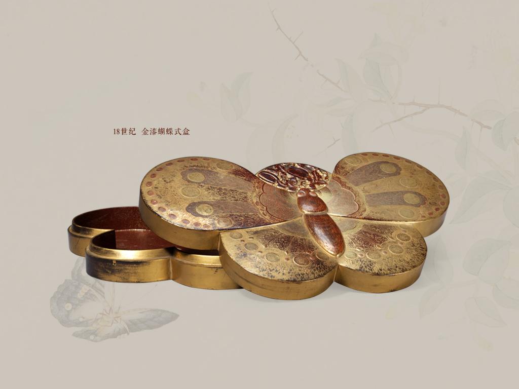 18世纪  金漆蝴蝶式盒