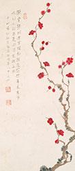 张伯驹先生绘《梅花图》