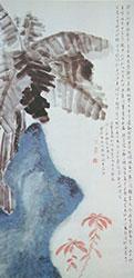 潘素女士绘、张伯驹先生题 《新华梦影图》