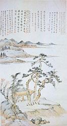 溪山抚琴图