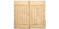 张伯驹先生手稿