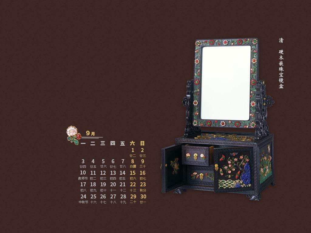 清 硬木嵌珠宝镜盒