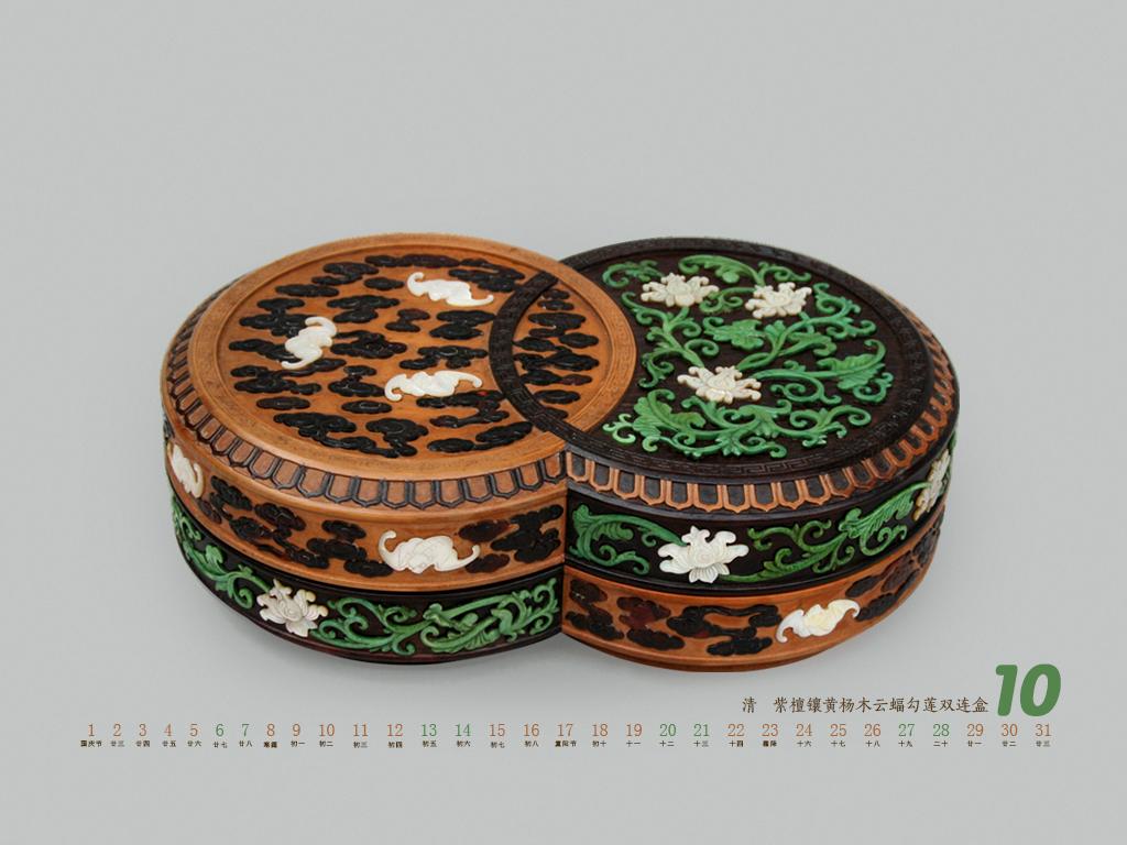清   紫檀镶黄杨木云蝠勾莲双连盒