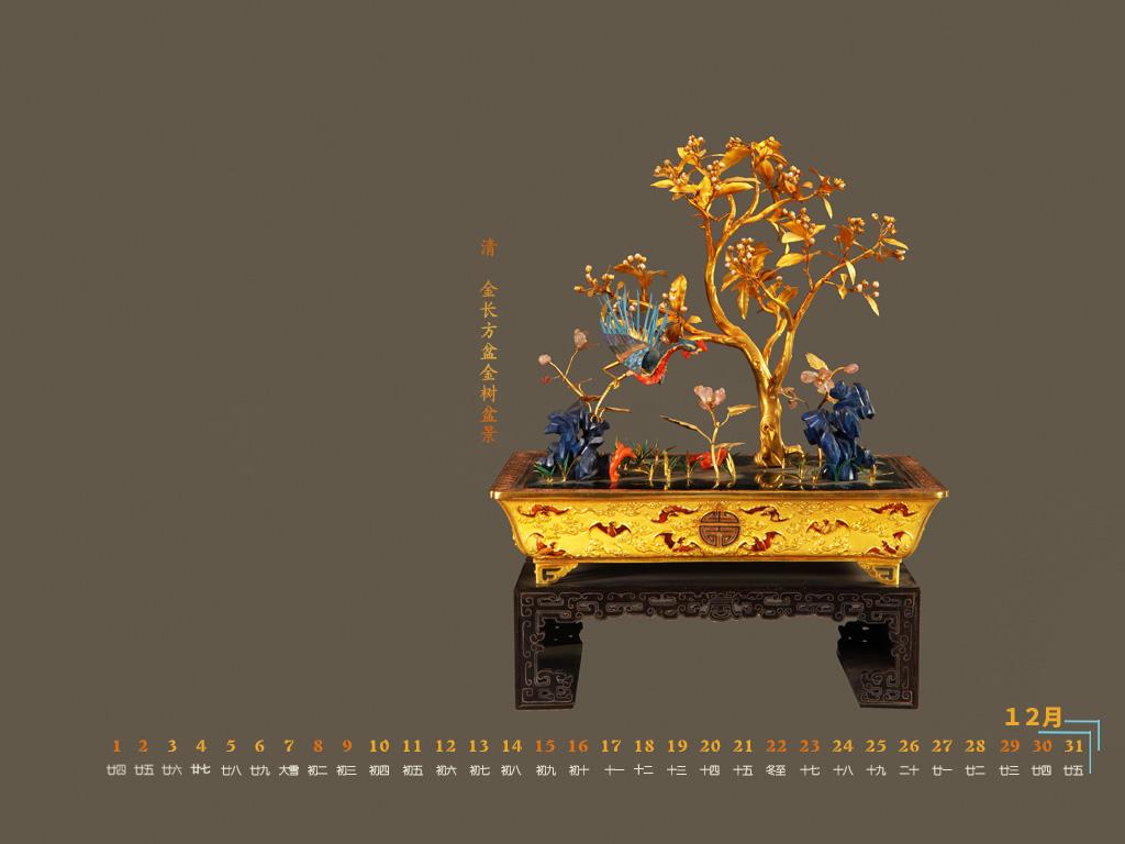 清  金长方盆金树盆景