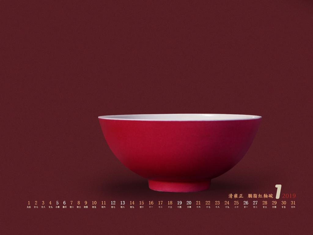 清雍正   胭脂红釉碗