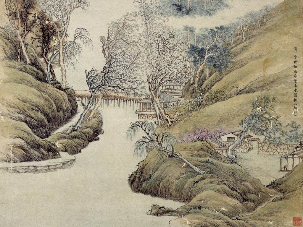 清 李世倬画春景山水图轴