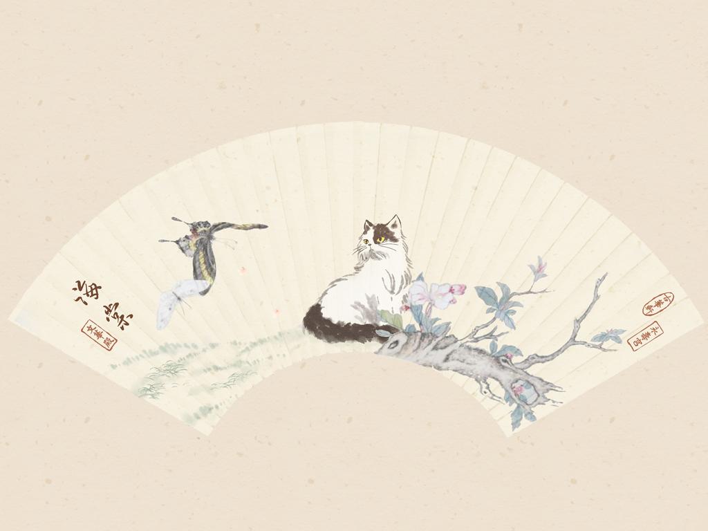 宫猫记·寻花入扇·海棠
