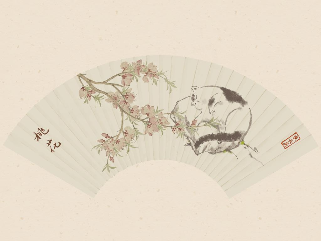 宫猫记·寻花入扇·桃花