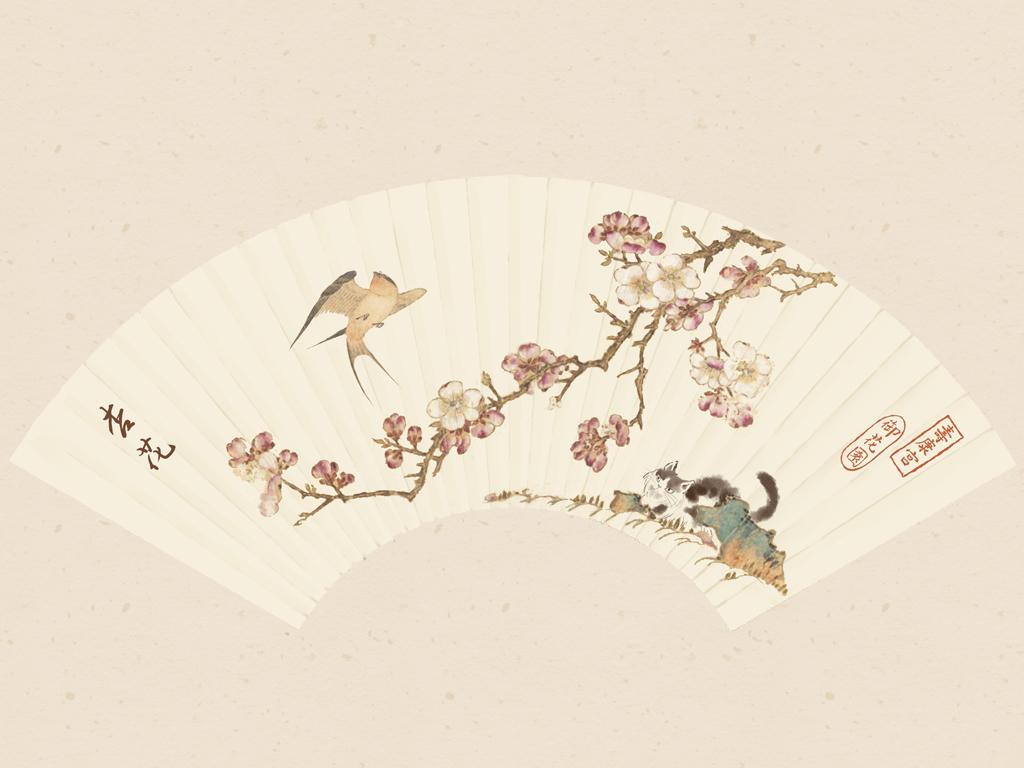 宫猫记·寻花入扇·杏花