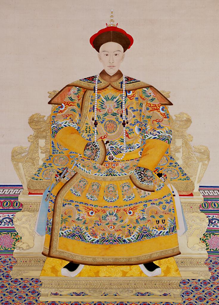 清德宗光绪皇帝爱新觉罗·载湉像