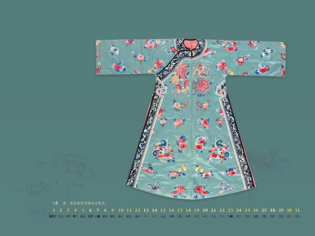 清 绿色缎绣花蝶纹夹氅衣