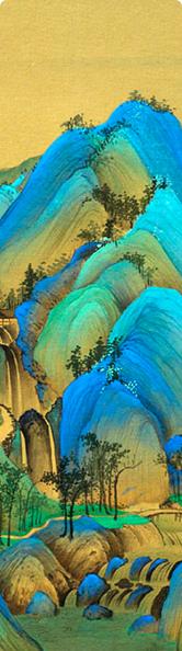 王中旭——千里江山图