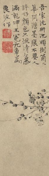 鲁颖——墨梅图