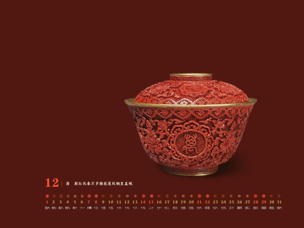 清 剔红长春万岁缠枝莲纹铜里盖碗