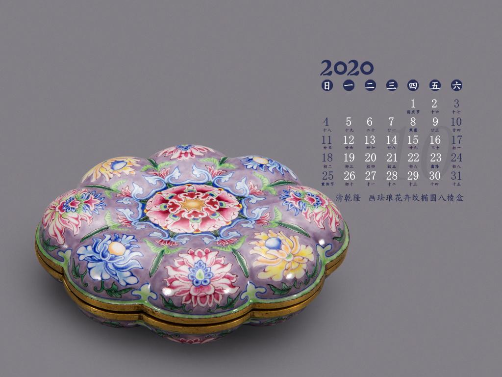 清乾隆 画珐琅花卉纹椭圆八棱盒
