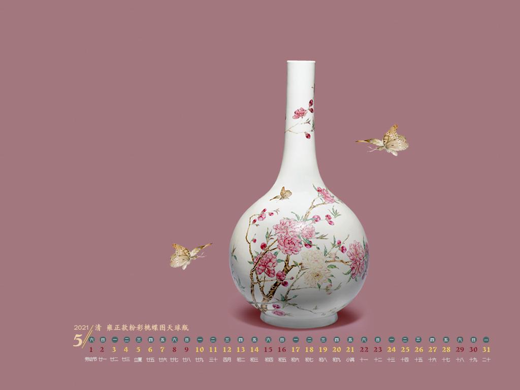 清 雍正款粉彩桃蝶图天球瓶