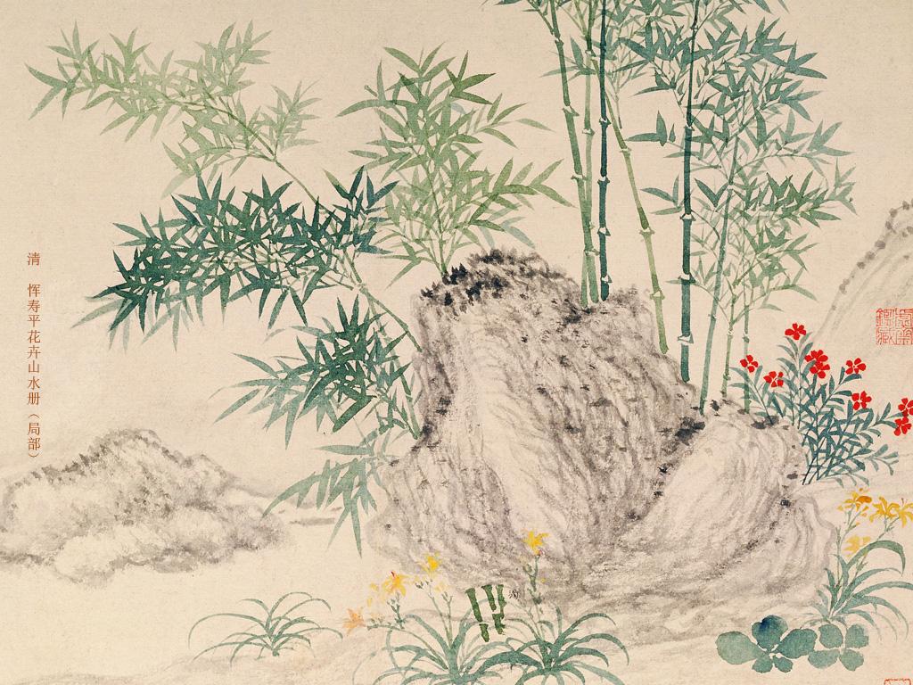 清 恽寿平花卉山水册(局部)
