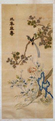 刺绣牡丹绶带图轴