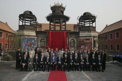 故宫博物院成立古书画研究中心、古陶瓷研究中心
