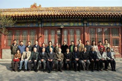 """""""故宫博物院古陶瓷研究中心2009年度工作会议""""召开"""