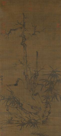 赵孟頫古木竹石图轴