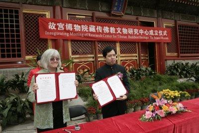 故宫博物院成立藏传佛教文物研究中心