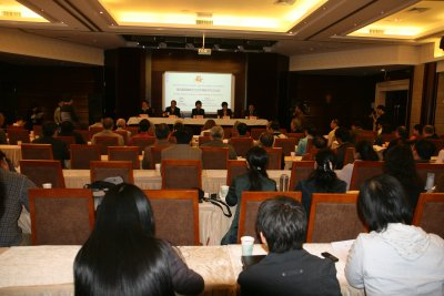 """""""第四届西藏考古与艺术国际学术讨论会""""召开"""