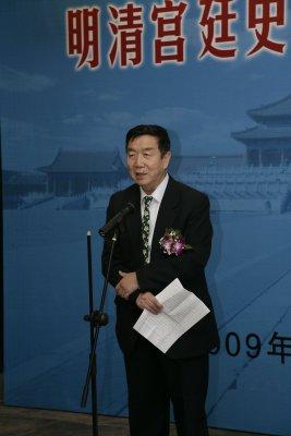 故宫博物院成立明清宫廷史研究中心