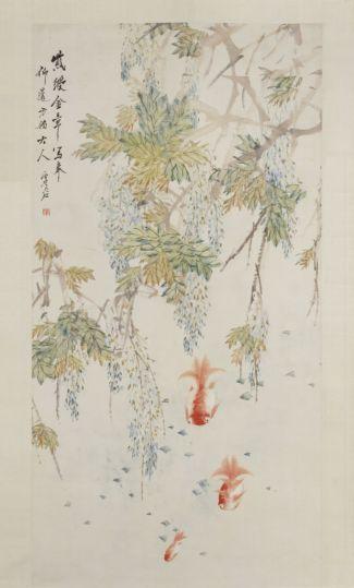 虛谷紫藤金魚圖軸