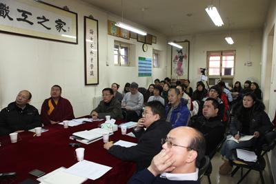 """藏传佛教文物研究中心举办""""《究竟瑜伽鬘》汉译项目""""专家座谈会"""