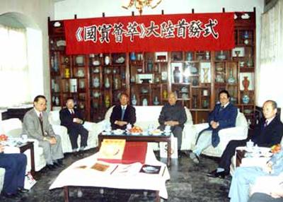 大事记(1924—2000年)