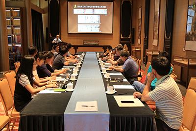 考古研究所会议