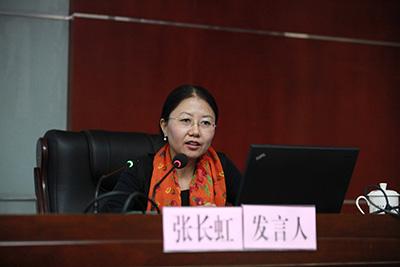 故宫研究院藏传佛教文物研究所张长虹副研究馆员发言