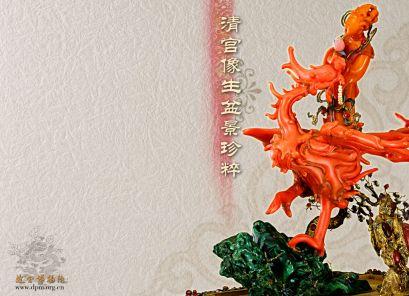 网上博物苑2003年12月